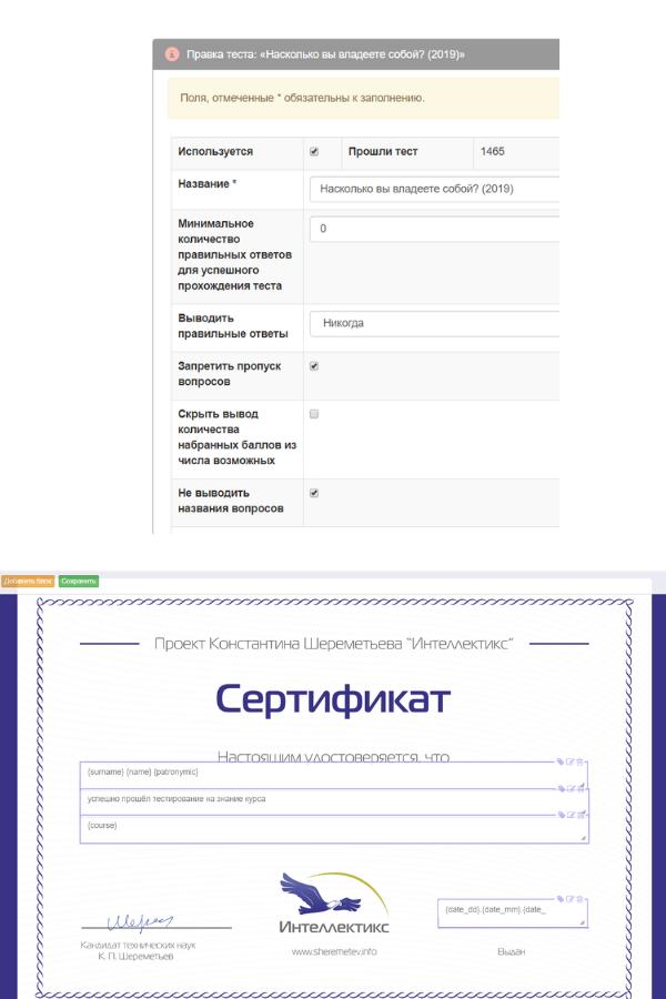 Модуль онлайн-обучения в АвтоОфис
